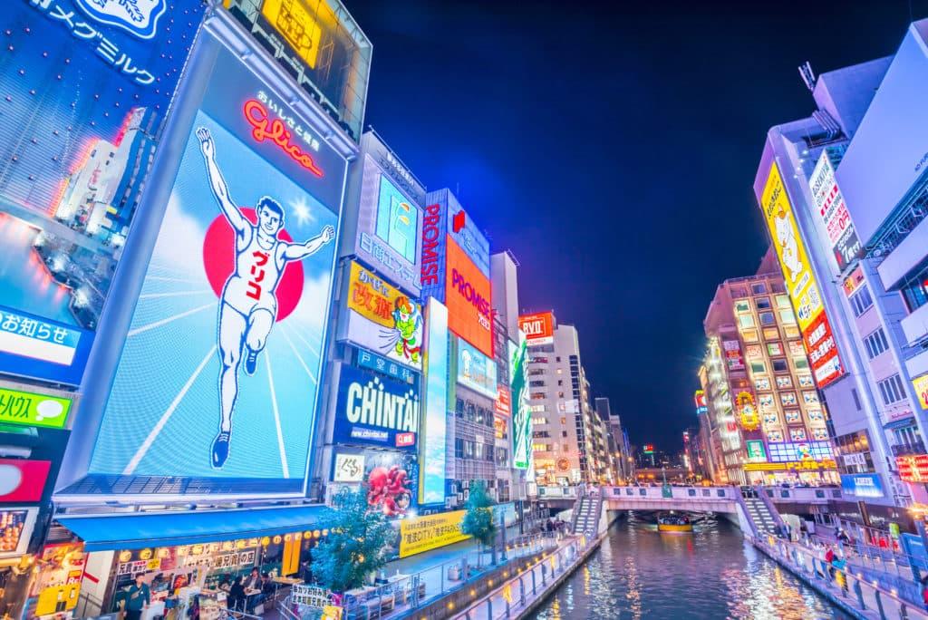 大阪難波のキャバクラ