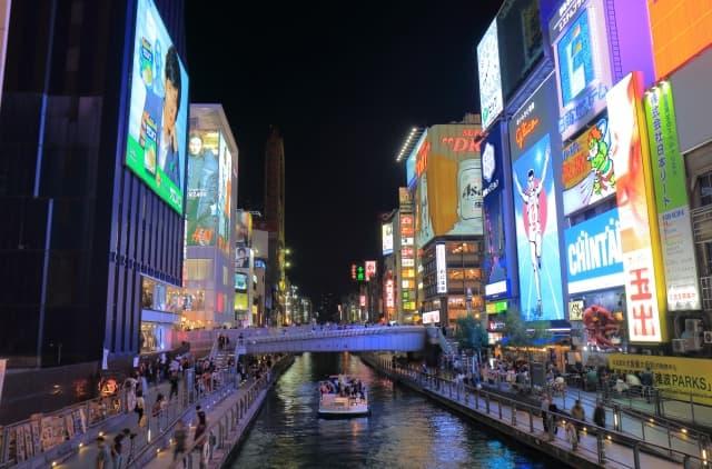 梅田と難波の夜デートスポット