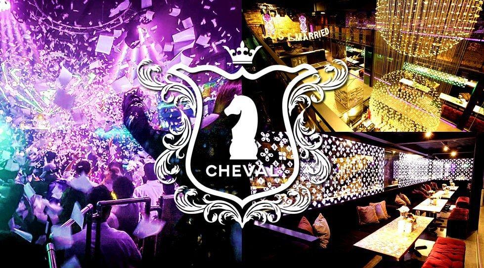 CHEVAL OSAKA HIGH-END CLUB