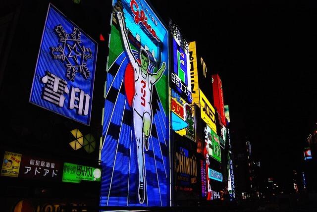 グリコの看板がある大阪のひっかけ橋