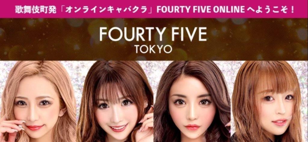 FOURTY FIVE online club