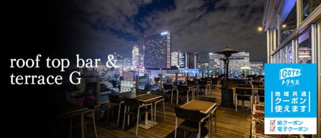 roof top dining bar & terrace G