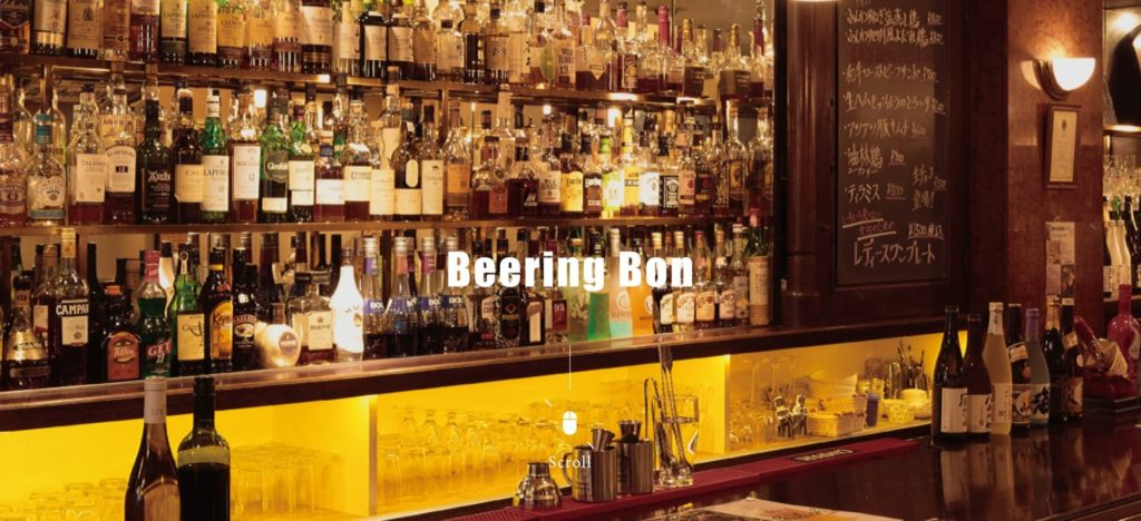 Beering Bon