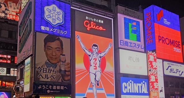 大阪難波の街並み