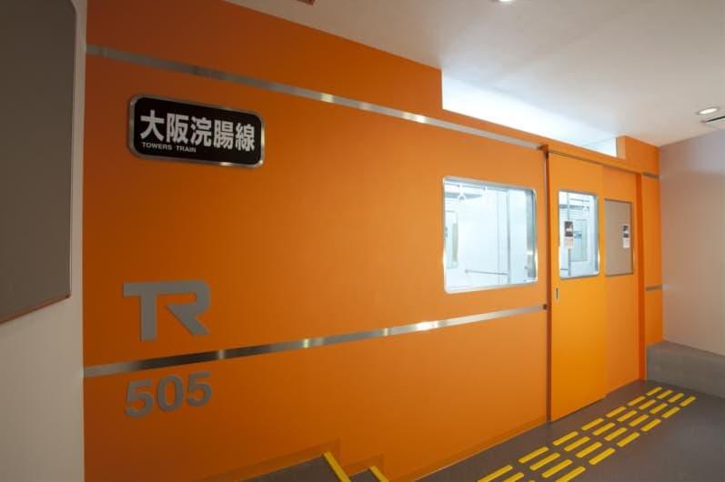 オレンジ色の車体には「大阪浣腸線」